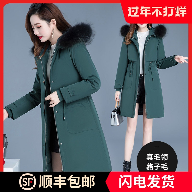 Detachable down pie overcomes the new popular thickening of the womens winter dress 2020 in a two-hooded white duck down jacket