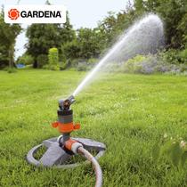 Les importations Allemandes Gardena arrosage automatique de la buse darrosage de jardin de la pelouse de jardinage arroser les fleurs de la buse rotative