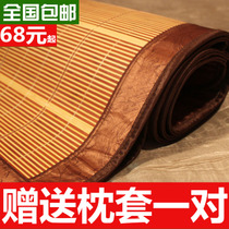 Nine bamboo hall mat 1 8m bed bamboo double-sided summer folding dormitory single student straw mat 1 5 M 1 2x2