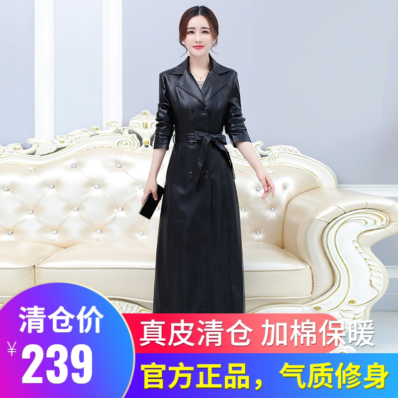 Autumn and winter leather womens middle-length version of the knee-length spring and autumn middle-old womens leather coat plus cotton mother long version of leather windshield
