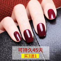 Cherries wine red nail polish gel 2020 New Light Treatment Nail shop dedicated Black Cream Red popular color