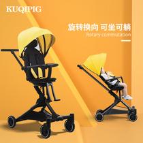 KUQIPIG can sit and lie high landscape sliding baby artifact Stroller Foldable stroller Light walking baby