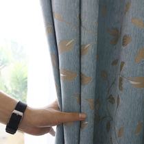 Custom American country leaf jacquard chenille curtain living room bedroom Nordic shading curtain window yarn finished