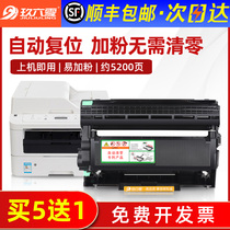 (Shunfeng) for Fuji Xerenon M268dw cartridge M228db M225dw printer DocuPrint M228b powder box P225db P225d toner cartridge P268b cartridge M268z