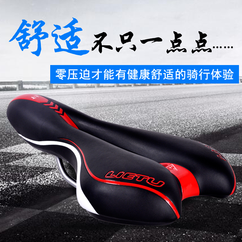 Bicycle saddle comfort silicone thick soft mountain bike seat bicycle accessories long-distance riding seat