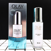 olay oil and light sense of water through the white white bottle essence 3% nicotinamide acne stains dullness 30ml