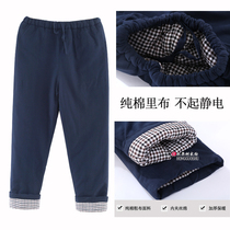 Winter cotton pants mens leisure warm Chinese-style padded outer wear cotton pants cotton thick cloth thick middle-aged father