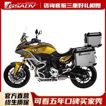 GSADV for BMW BMW F900XR side box three boxes tail box modified bumper guard Aluminum alloy adventure
