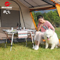 I fly aluminum alloy egg roll stack table picnic camper van super light portable outdoor folding table and chair self-drive tour