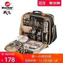 Westfield I fly luxury picnic bag outdoor portable multi-functional multi-person cutlery set insulation bag