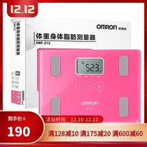 OMRONHBF-212 Human Fat Measurement Instrument Smart Fat Weighing Scale Fat Rate jd