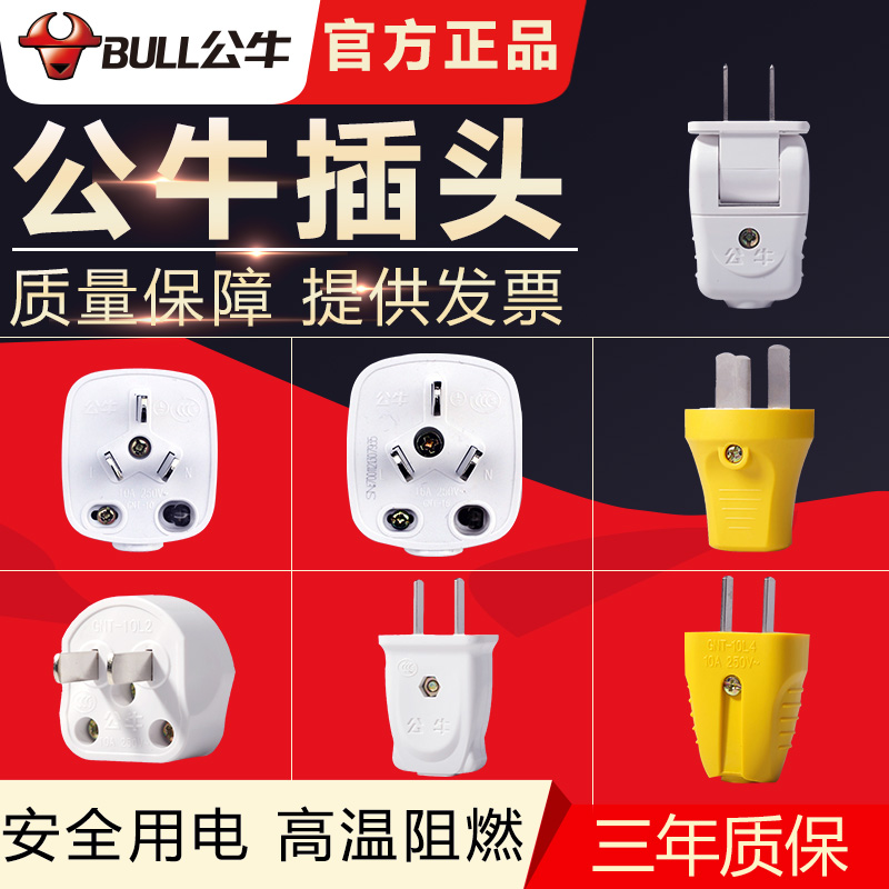 Bull plug two three feet industrial 2 / 3 angle 10a two three eye phase hole 16A high power wholesale wiring home