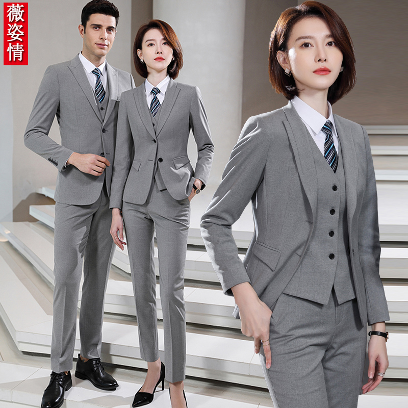 Gray formal suit female suit Business professional suit Sales department 4S store sales of men and women with the same suit overalls