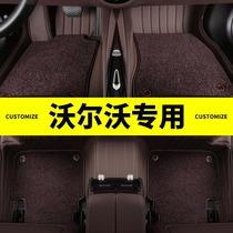 2020 модель 19 Volvo s90 xc60 s60l xc40 xc90 v90cc полностью окруженный автомобильный коврик