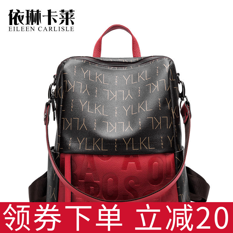 Yilinkalai soft leather backpack female 2018 new wild tide bag female bag casual Korean travel female backpack
