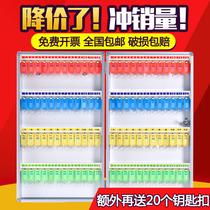Aluminum alloy 48-bit key box key cabinet wall-mounted intermediary key Management box car key key Storage box