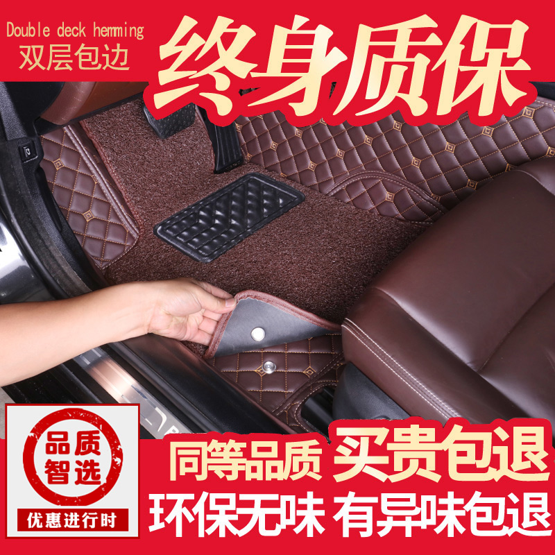 Beijing Hyundai lang new Tucson Yuet moving Rena name map ix35 lead Elantra welcoming car mat wire ring