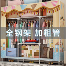 Simple cloth wardrobe steel reinforcement Assembly thick cloth art rental home cabinet full steel bedroom hanging wardrobe