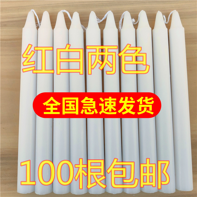 3 hours smokeless red and white candles Household emergency lighting ordinary candles dehumidification de-formaldehyde 100