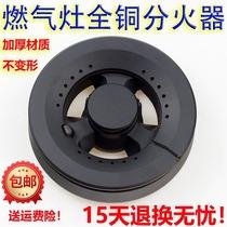 General Siemens gas furnace gas cap gas 竈 sub-firearm gas furnace 竈 head furnace core 竈 stove head accessories