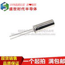 Cylindrical 3 x 8mm (32.768K) quartz crystal 32768 passive crystal (10)