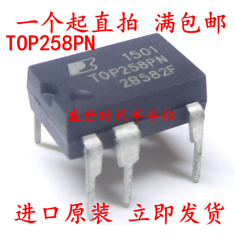 In-line New imported original TOP258PN TOP258P DIP-7 7-foot power management chip IC
