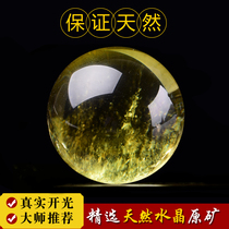 Open light natural citrine ball ornaments Divination meditation crystal ball ornaments Lucky town house feng shui transporter ball