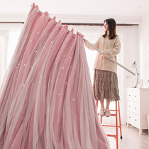 Free drilling installation curtain telescopic rod suit net red shading Nordic star bedroom girl wind 2019 new cloth
