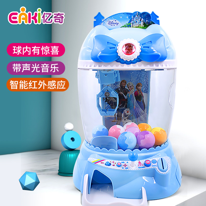 Children Grab Doll Machine Toys Small Household Mini-coin-clip Dummy Machine Boys and Girls Candy Egg Twisting Machine Ball