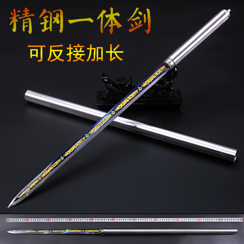 Longquan Manganese Steel Sword Tang Swordsman Car-borne Defense Hard Swordsman Swordsman Changjian Town House Swordsman Cold Weapon Unopened