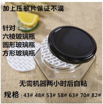 High quality pressure sensitive gasket bottle CAP Pressure Sensitive sealing gasket self-adhesive GASKET aluminum FOIL GASKET Waterproof Sealing Film