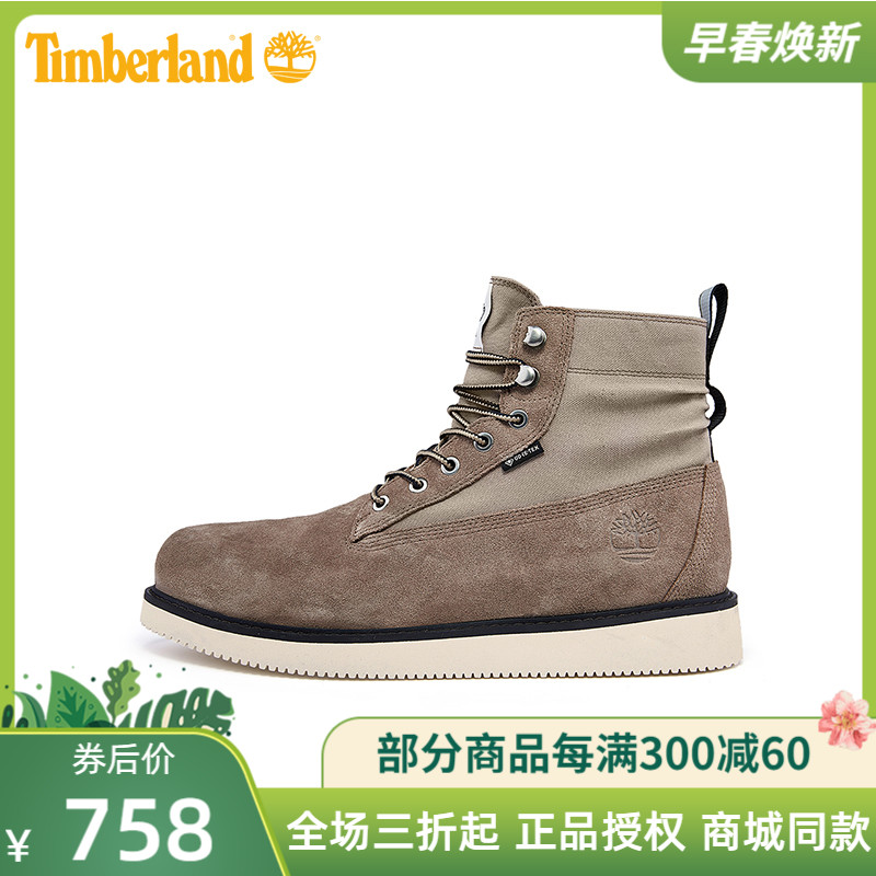 Timberland Timper 20 autumn and winter new mens shoes outdoor casual kick does not rot high help Martin boots A4216