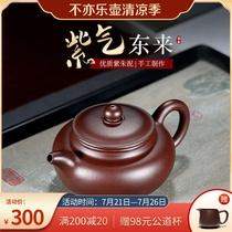 Yixing purple sand pot pure handmade Wu Ronghua original mine purple Zhu Mud Antique tea pot Household tea set