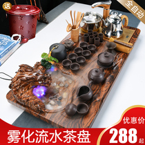 Tea purple sand kung fu tea set set home fully automatic modern water atomization office simple one tea plate