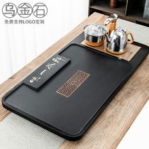 Kung Fu tea set natural household whole simple Ugin stone tea plate fully automatic induction cooker customized