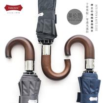 Британский десять кости защиты ветра полностью автоматический черный гель зонтик защиты от солнца УФ мужской и женский солнечный зонтик двух-использовать зонтик.