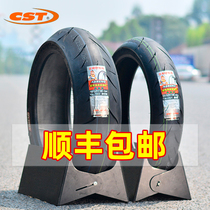 Zhengxin scar pattern tires 120 140 180 70 55 17 Huanglong 600 full and semi-hot melt motorcycle tires