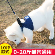 Dog supplies vest traction rope rope leash dog Teddy pet dog cat medium small dogs rope rope