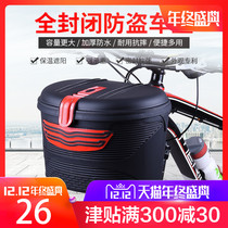 Anti-theft bike basket car basket front basket electric car mountain car hanging waterproof plastic frame basket Basket