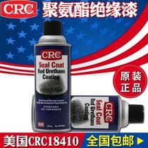 U.S. CRC 18410 18411 Polyurethane insulation paint circuit board protection paint red transparent original
