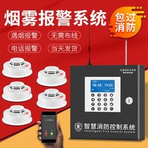 Smoke alarm fire dedicated 3C certified intelligent fire commercial wireless smoke sense remote telephone detection system
