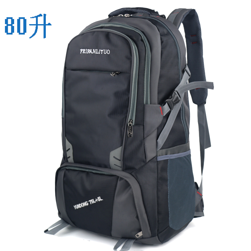 Large outdoor backpack mountaineering bag double shoulder bag 80L men's and women's large capacity leisure travel bag sports travel bag