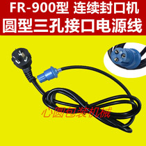 FR-900 Model Automatic Film Continuous Sealer Power Cable Accessories Blue Round Head Power Cable Plug Cable