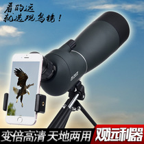 Laser ranging telescope from the best shopping agent yoycart com