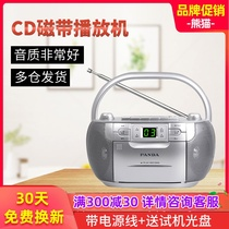 PANDA CD-103 portable English learning CD player CD player CD bread machine tape recorder tape can be put CD CD tape player cassette player radio