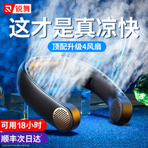Rave halter neck fan usb portable portable small charging mini lazy hanging neck hanging neck Leafless refrigeration air conditioning outdoor kitchen student big wind electric fan Silent wind ring folding