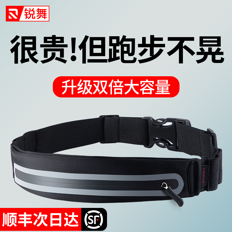 Sharp dance running waist bag sports mobile phone invisible outdoor fitness multi-functional belt female men light waterproof ultra-thin small