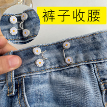 Universal invisible pants waist buckle pants change small waist artifact clip adjustment tight anti-naked brooch pin summer
