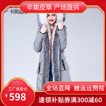 Xinji fur coat coat winter fox big hair collar Rex Rabbit Fur inner liner medium long tussah winter school overcomes female anti season