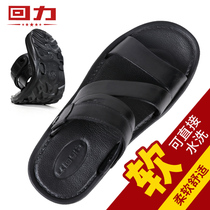Back sandals mens summer 2020 new outdoor wear plastic anti-slip trend Korean version of the personality of a hundred slippers
